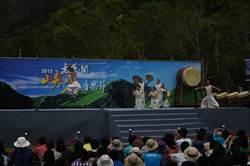 太魯閣峽谷音樂節 優人神鼓震撼