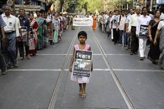 印度德里 5歲及2歲半女童遭輪姦