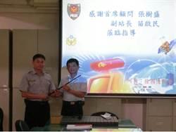 中市永福警友站贈派出所警棍 助警維護治安
