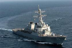 美軍橫須賀基地 增派宙斯艦