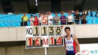男子三級跳遠李奎龍16公尺14 史上第三傑