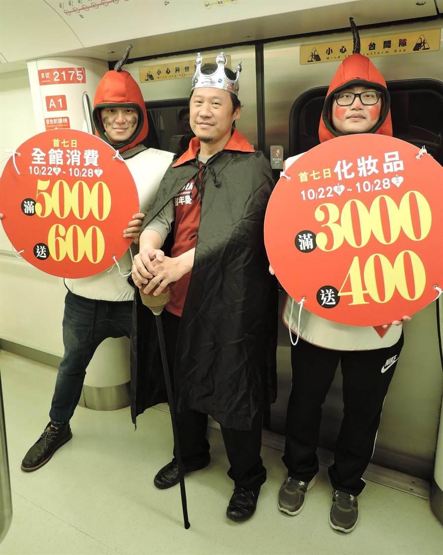 大統百貨和平店行銷經理潘進昆(中)化身撲克國王,在高雄捷運行銷周年慶。(張啟芳攝)