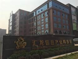 廣州打造台灣青年創業夢工場