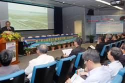 桃機第三航廈防不當外力干擾工程 舉辦座談會