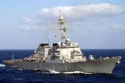 美擬派勃克級神盾艦前進南海