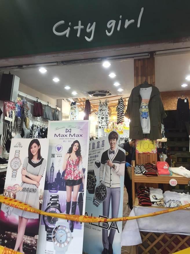 東區服飾店驚傳店員遭刺殺。(曹婷婷攝)