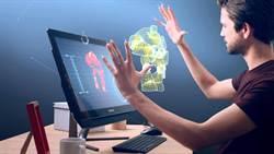 體驗未來 Intel RealSense實感體驗日登場