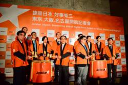 捷星日本來了!飛東京、大阪、名古屋回程免費