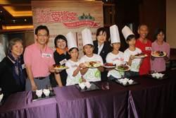 台南高檔飯店周年慶 辦公益活動補助偏鄉學童