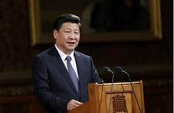 中英務實外交 台灣更要解放思想