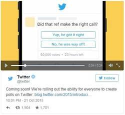 Twitter推網路投票新功能 幫小狗取名也可徵詢