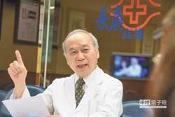 朱立倫醫界找副手 曾徵詢「換肝之父」陳肇隆