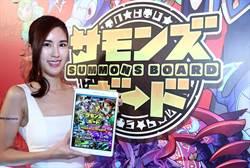遊戲橘子結盟GungHo成立「江湖桔子」力拚手遊競爭力