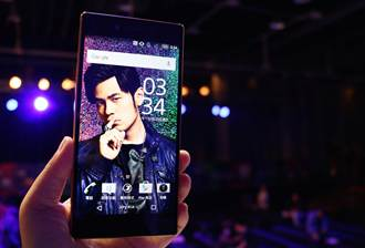 索尼首款4K螢幕旗艦機Z5 Premium 11月上市