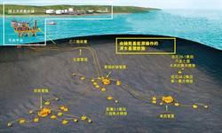 李嘉誠沒棄中國 千億投資南海