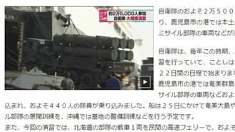 日本自衛隊鎖定西南群島 舉行大規模軍演