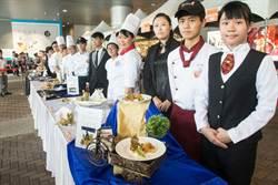 高雄國際食品展將登場 料理王競賽先暖身