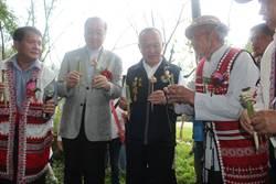 賽夏族矮靈祭 獲國家重要民俗資產授證