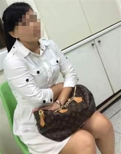女賣淫瞎掰理由  警:不要再扯了!