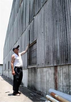 致癌物石綿  3年後全面退出台灣