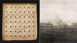 傻眼!鐵達尼號小餅乾拍賣 值76萬