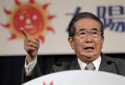 石原慎太郎又發言:中國在不遠將來一定崩壞