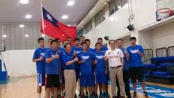 U16亞青男籃隊授旗 長人陣出征受矚目