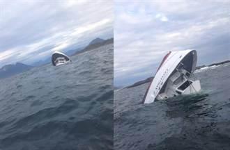 加拿大27人賞鯨船翻沉 5死1失蹤持續搜救