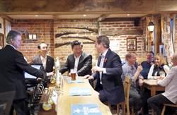 名家專論-轉向中國,英國的歷史正確