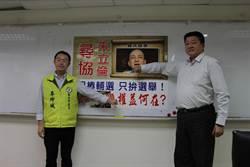 新北國民黨團不簽名卡墊付案 民進黨籲朱負責