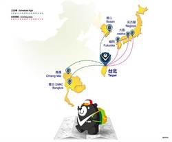 威航官網2.0版上線 飛日本航點曝光!