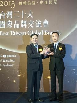 2015年台灣國際品牌前廿大品牌 旺旺控股獲得第三名