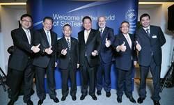 華航「香港機場天合聯盟貴賓室」今啟用