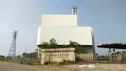 林內焚化廠重啟調查 縣議會籲李進勇勿當打手