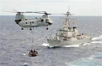 凸顯航行自由 美艦已闖進南海島礁12海浬