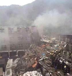 鞋廠坍塌致14死 溫嶺市長李斌被免職