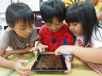 部落導覽APP 讓長榮百合小學生認識部落環境