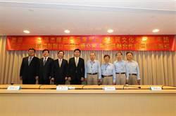中鋼董事長宋志育可望接任鋼鐵公會理事長