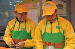 高學歷有包袱? 北京大學豬肉才子擁百億身價
