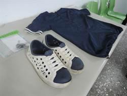 板橋員警鷹眼 認出慣竊白布鞋逮捕歸案