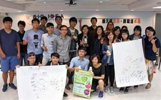 串起跨世代創業青年 勞動部舉辦設計職人講座