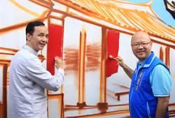 黃璽文總部設彩繪看板 朱立倫也來畫