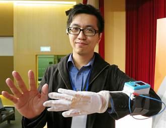 台大創業競賽  拋棄式止汗手套獲50萬獎金