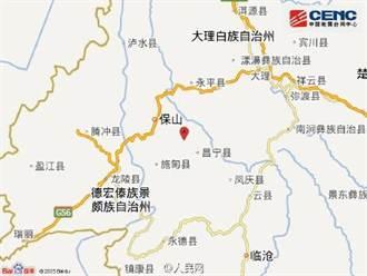 雲南保山發生5.1地震