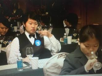 全國青年侍酒師盲飲品評競賽 饒雅晴奪冠