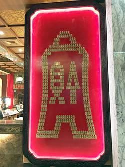 門鎖更新 台北圓山飯店「貨布鑰匙」退休了