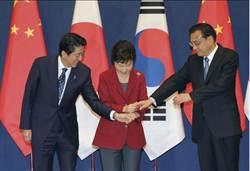中日韓領導人會議達成共識:三方完全恢復合作