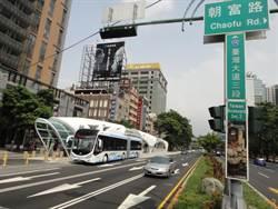 台灣大道沿線7處10座地下道 評估存廢