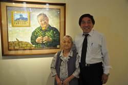 賀母親百歲 油畫家劉洋哲辦畫展