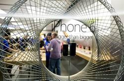 全球最賺錢公司 蘋果居冠 三星第三